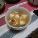 あると便利な味噌玉(調整中)