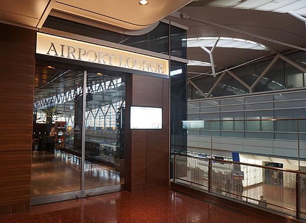 羽田空港国内線第2旅客ターミナル「エアポートラウンジ(北)」入口写真