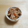 [レシピ] ささっと簡単!大根の皮の甘辛煮