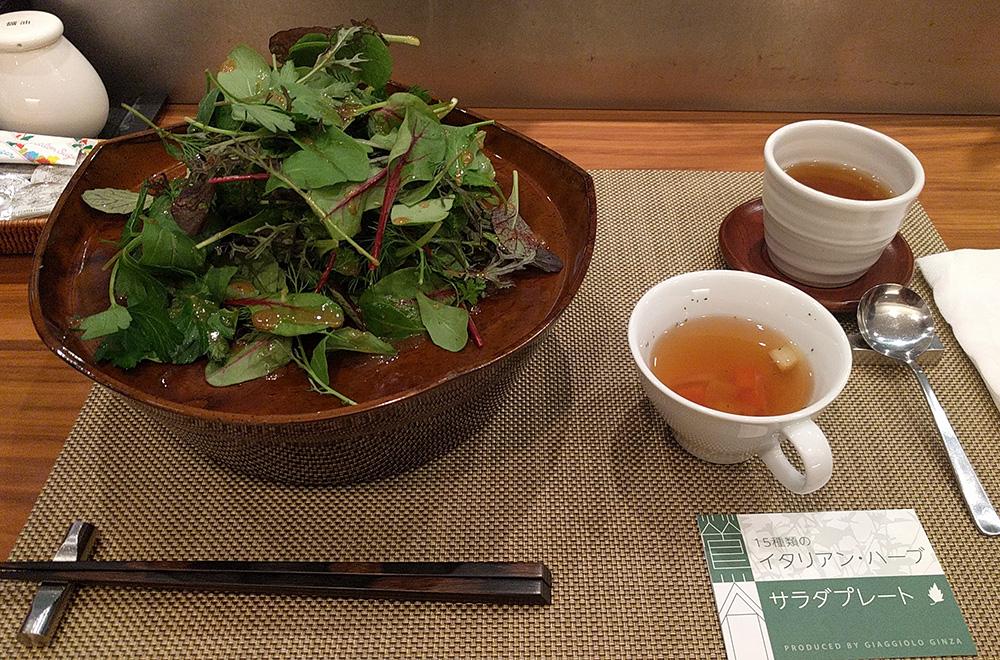 写真:鶯谷健診センター食事