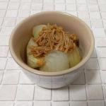 [レシピ] とろ甘!新玉ねぎのたっぷりなめ茸がけ