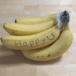 バナナの皮に文字や絵が描ける!「バナペン」