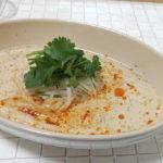 [レシピ] 野菜で!冷やし豆乳スープの大根麺