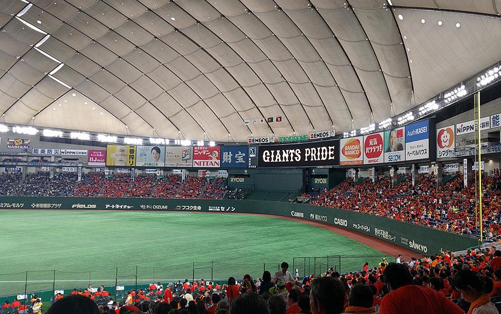写真:野球観戦