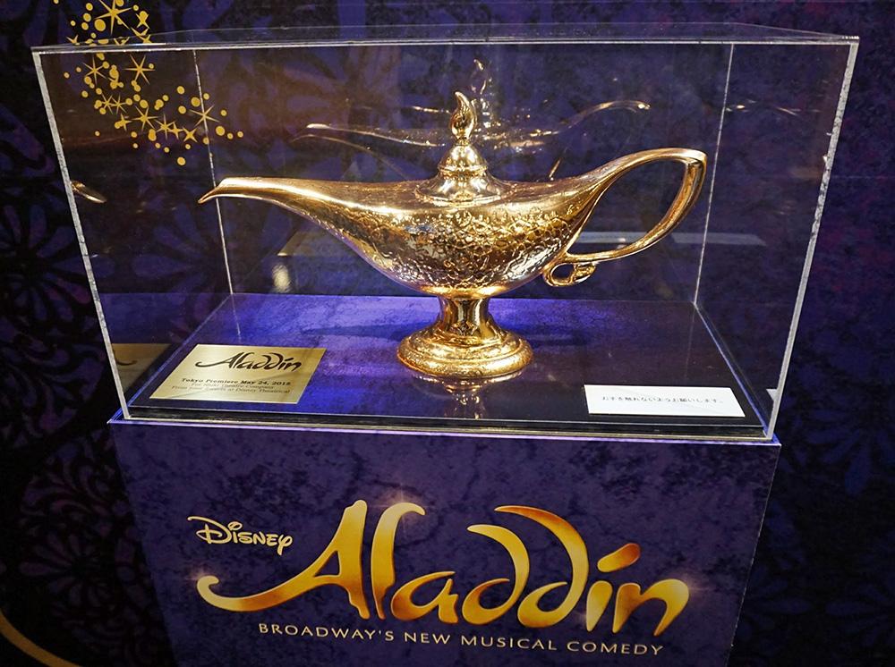 写真:アラジン 魔法のランプ