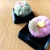 大地を守る会「季節を楽しむ和菓子」第1回が届きました!